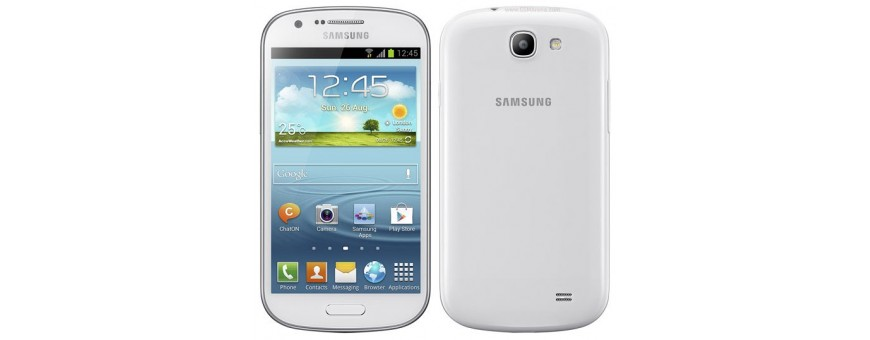 Buy Cheap Mobile Accessories Samsung Galaxy Express CaseOnline.se
