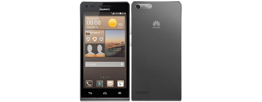 Buy mobile accessories for Huawei G6 - CaseOnline.se