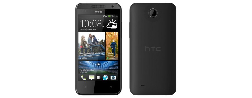 Buy mobile accessories for HTC Desire 300 at CaseOnline