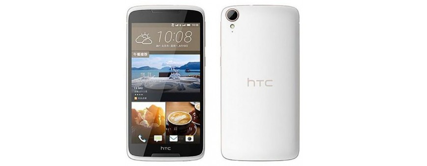 Buy mobile accessories for HTC Desire 828 Dual - CaseOnline