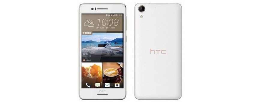 Buy mobile accessories for HTC Desire 728 - CaseOnline